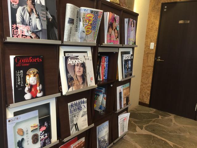 お寛ぎいただく為に雑誌も豊富に置いております。