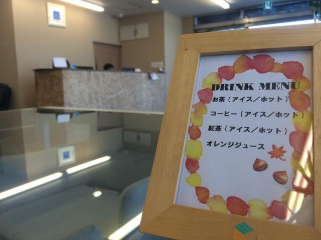 DRINK MENU♪♪