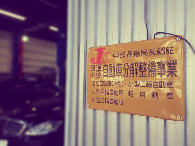 ERSTファクトリーは国の認可を受けた認証工場です。