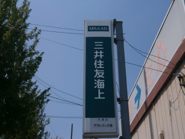 アウトバック滝ノ水(5枚目)