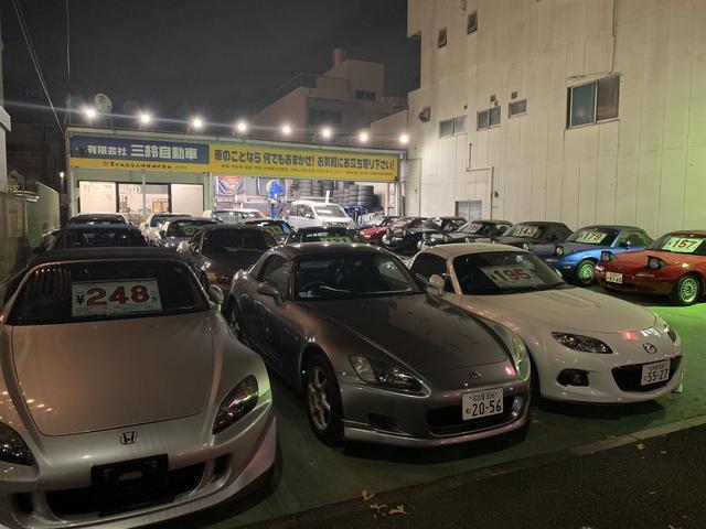 (有)三鈴自動車