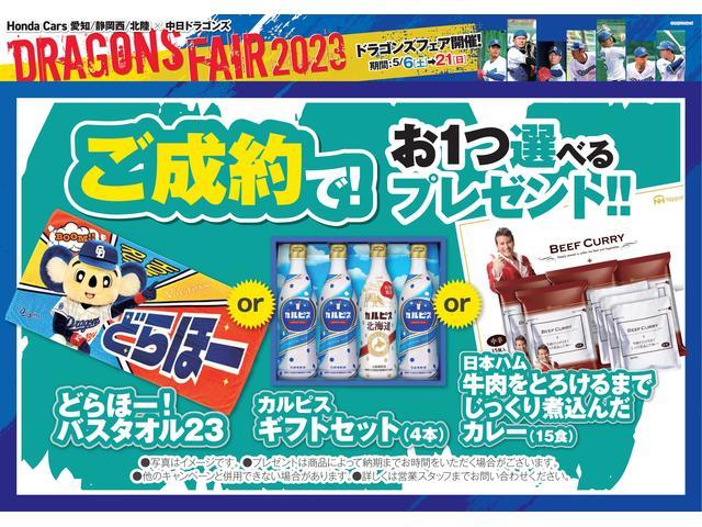 Honda Cars 愛知 U-Select豊橋(1枚目)