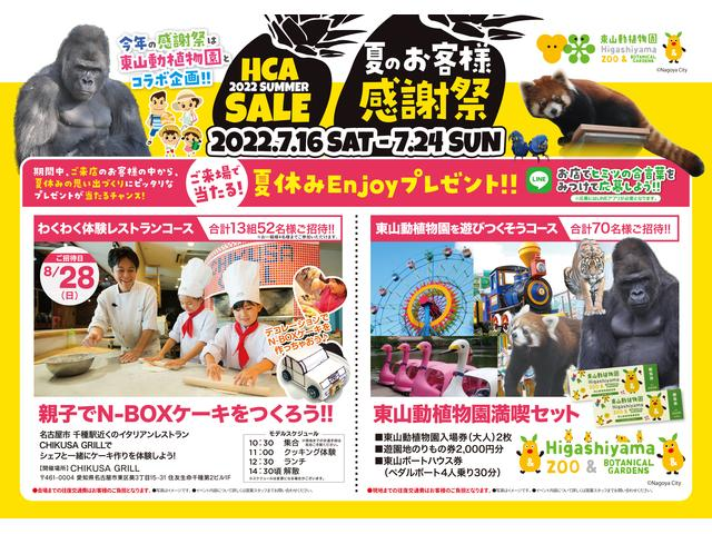 Honda Cars 愛知 U-Select豊橋(2枚目)