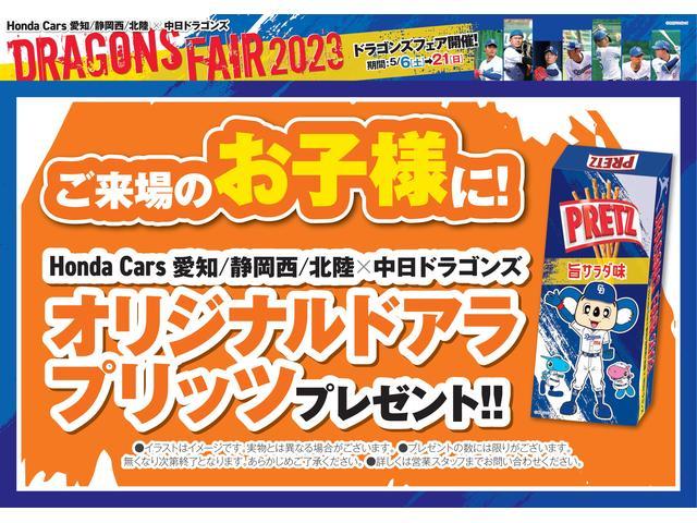 Honda Cars 愛知 U-Select豊橋(4枚目)