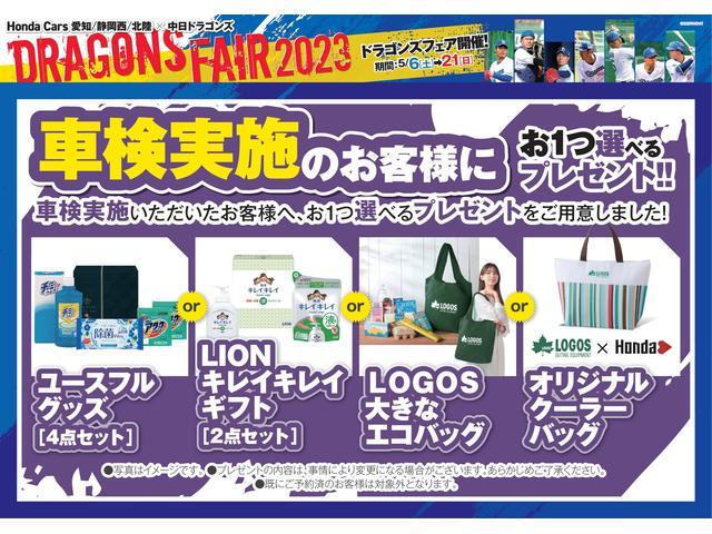 Honda Cars 愛知 U-Select豊橋(5枚目)