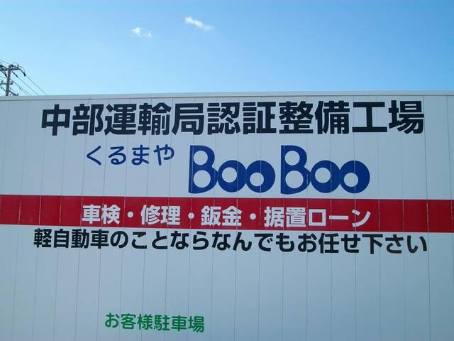 中部運輸局認証整備工場です。