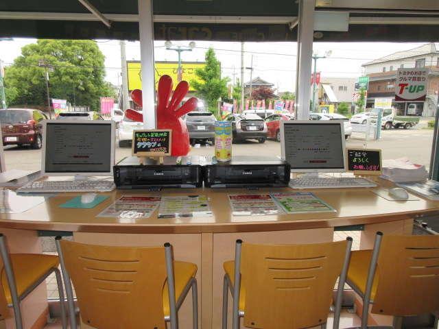 愛知トヨタ自動車 キャラット尾張旭店(2枚目)