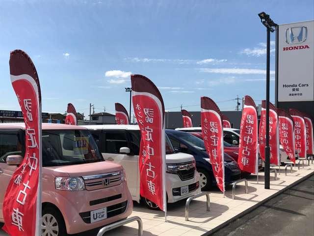 Honda Cars 愛知 津島神守店(2枚目)