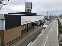 Honda Cars 愛知 津島神守店