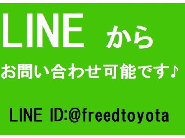LINEからお問い合わせ可能です!新入庫車両やお得な情報を配信しております!是非、友達登録して下さい