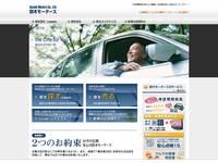 (株)鈴木モータース
