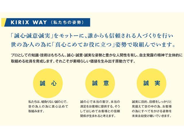 オートプラザキリックス刈谷店(3枚目)
