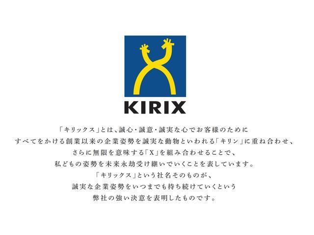 オートプラザキリックス刈谷店(4枚目)