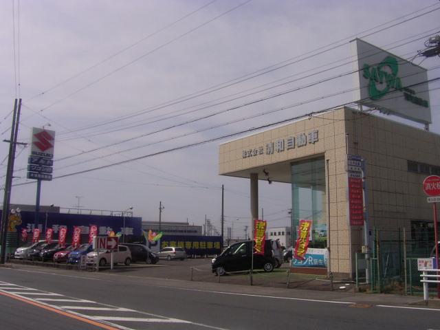 清和自動車(5枚目)