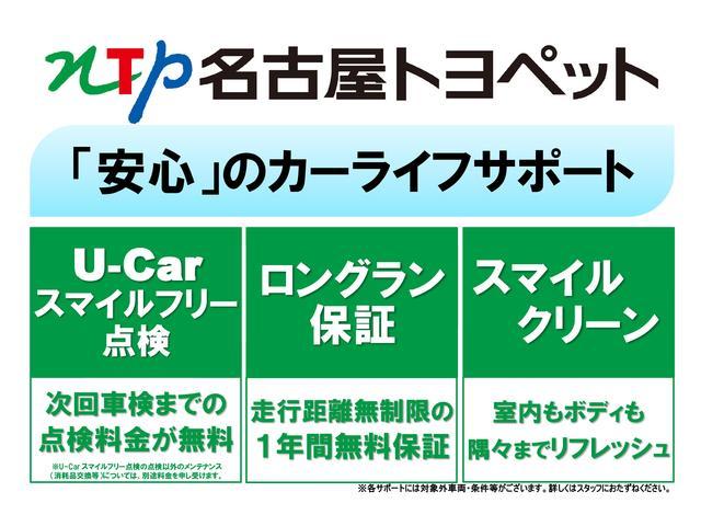 名古屋トヨペット(株) 津島神守店(5枚目)