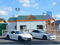 エターナルコード スポーツカー&チューニングカー専門店