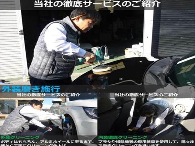 常時 車をピカピカも状態に!綺麗好きのスタッフ達が一生懸命磨いております!