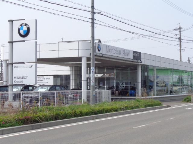 Meitetsu BMW BMW Premium Selection小牧(2枚目)