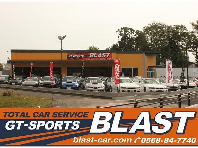 TOTAL CAR SERVICE BLAST(ブラスト)