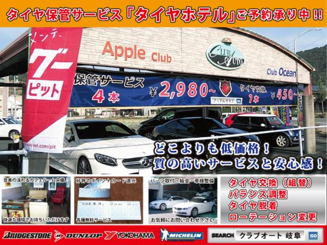 タイヤ保管サービスお値打ち価格にてご予約承ります。