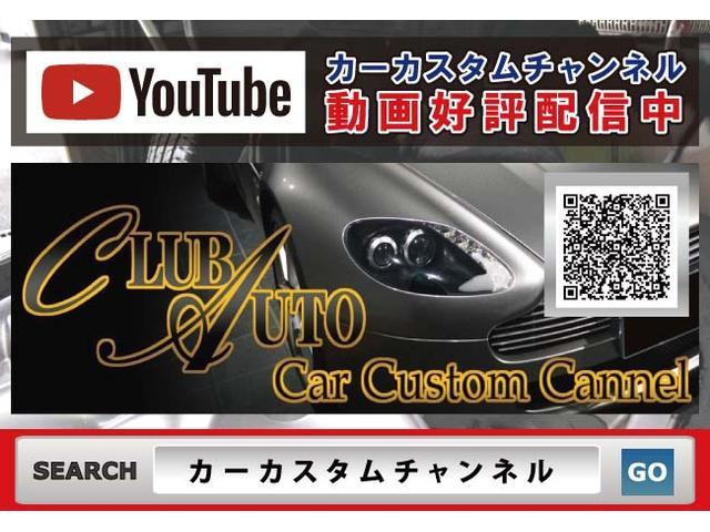 車カスタムチャンネル開設しました。パーツ取付動画を公開してます。チャンネル登録お待ちしております。