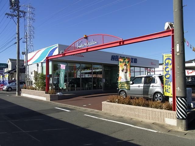 [岐阜県]国枝自動車工業(株) Keimax