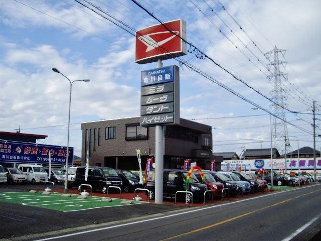 亀川自販株式会社 KAMEKAWA AUTO SALES CO,.LTD
