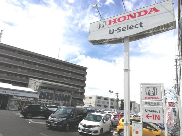 Honda Cars 愛知 U-Select尾張一宮