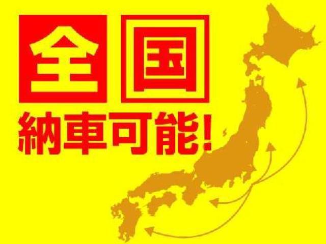 Honda Cars 愛知 U-Select尾張一宮(1枚目)
