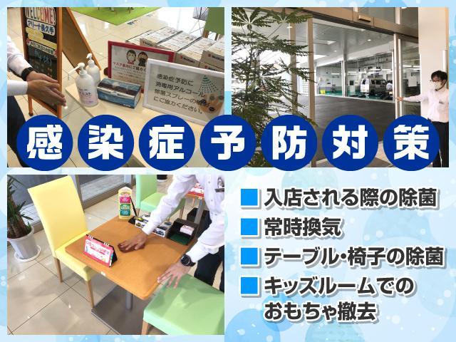 (株)スズキ自販中部 U'sSTATION一宮(4枚目)