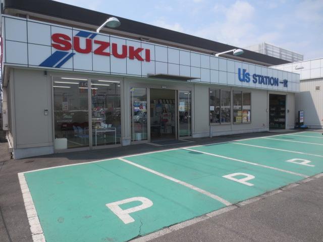 (株)スズキ自販中部 U'sSTATION一宮(5枚目)