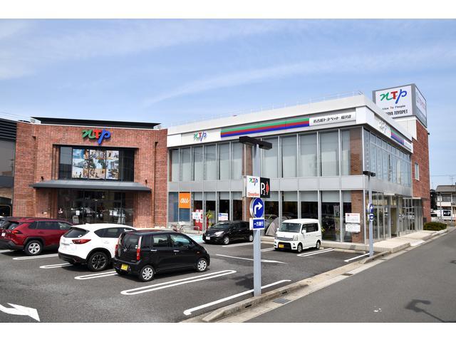 名古屋トヨペット(株) オレンジタウン稲沢