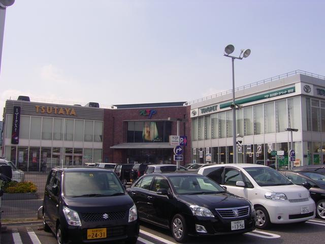 名古屋トヨペット(株) オレンジタウン稲沢(1枚目)