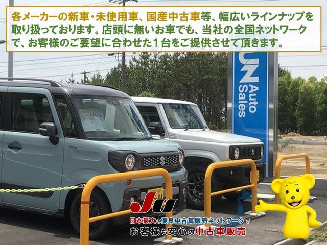 JU適正販売店 ジュンオートセールス(2枚目)
