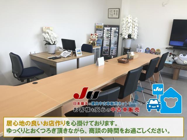 JU適正販売店 ジュンオートセールス(3枚目)