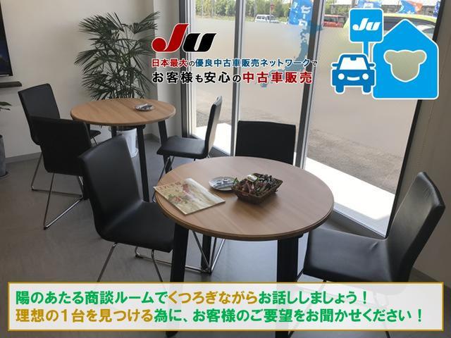JU適正販売店 ジュンオートセールス(4枚目)