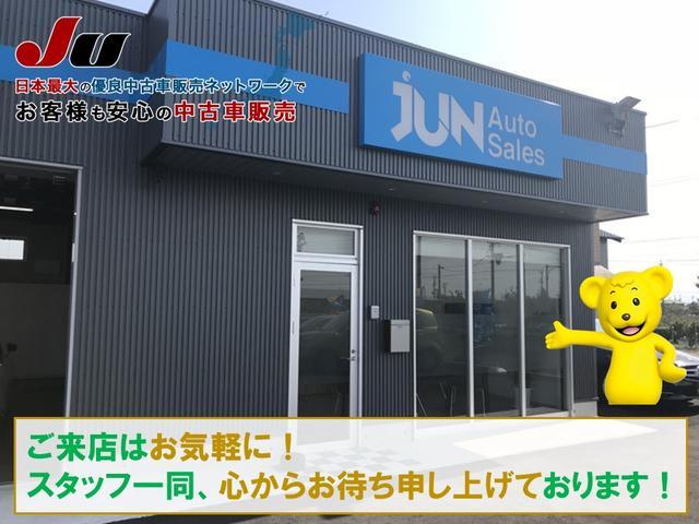 JU適正販売店 ジュンオートセールス(5枚目)