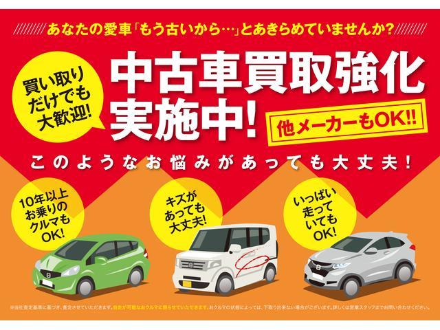 Honda Cars 愛知 U-select江南(6枚目)