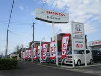 Honda Cars 愛知 U-select江南