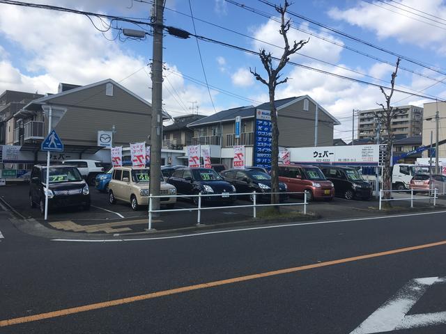 ウェバー (株)西川モータース(2枚目)
