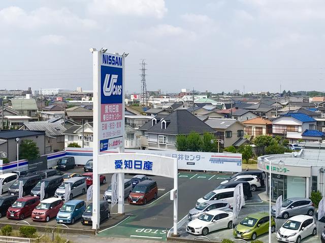 愛知日産自動車(株) 春日井センター(1枚目)