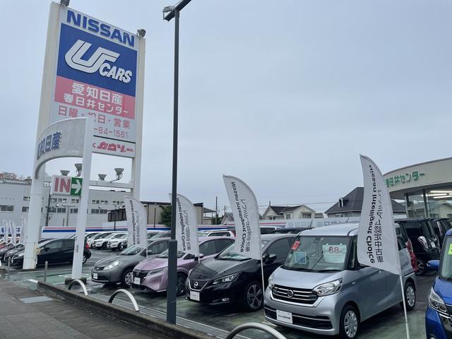 愛知日産自動車(株) 春日井センター(2枚目)
