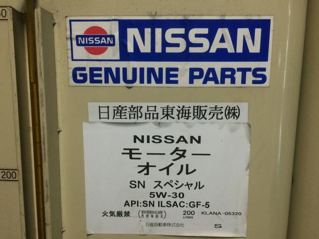 エンジンオイルは、車種によってご提案をしておりますので、ご相談ください。