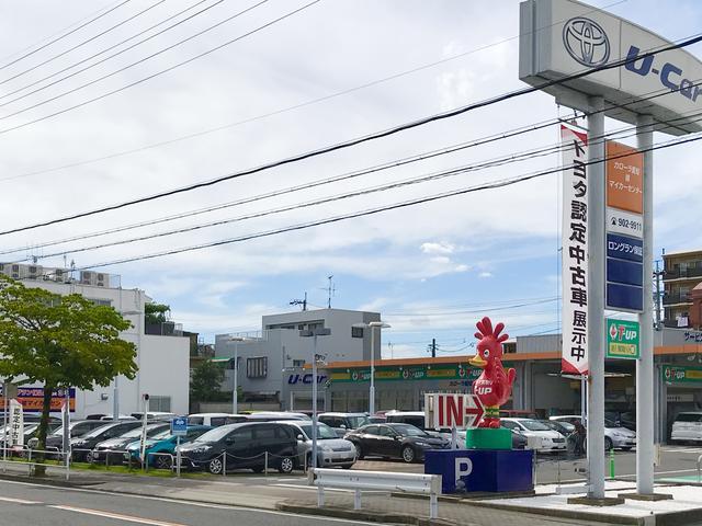 「愛知県」の中古車販売店「トヨタカローラ愛知(株) 楠マイカーセンター」