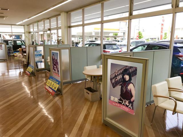 トヨタカローラ愛知(株) 豊橋マイカーセンター(4枚目)