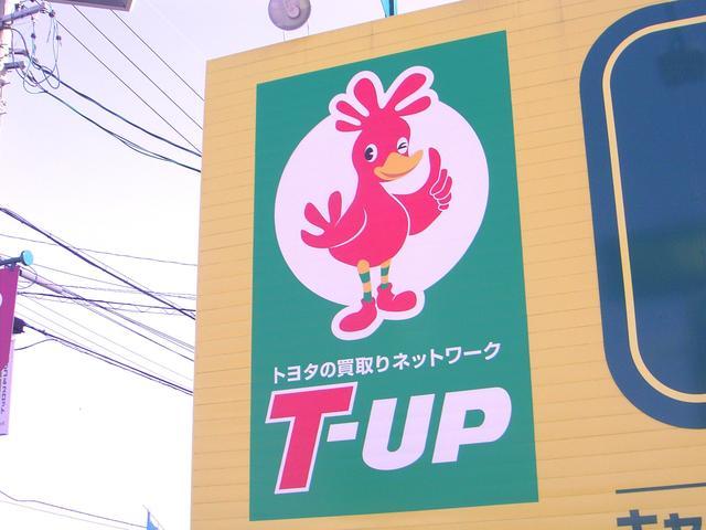 愛知トヨタ自動車 キャラット豊川店