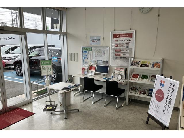 ネッツトヨタ愛知 U-Car東刈谷店(1枚目)