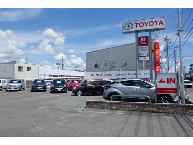 ネッツトヨタ愛知 U-Car東刈谷店(3枚目)