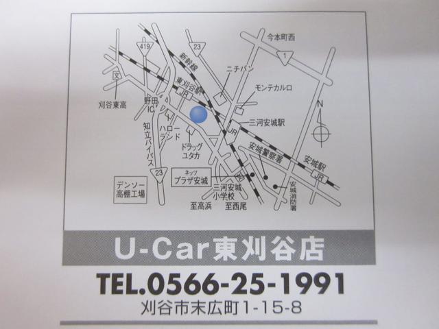 お店までの地図です。