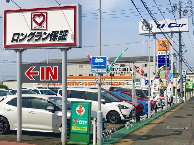 トヨタカローラ愛知(株) 刈谷マイカーセンター(1枚目)